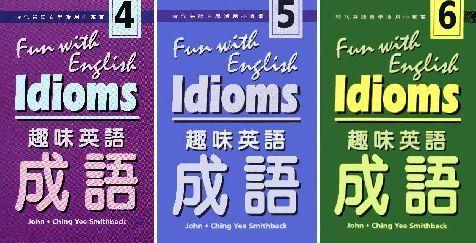 Idiom-Magic - Fun with Idioms